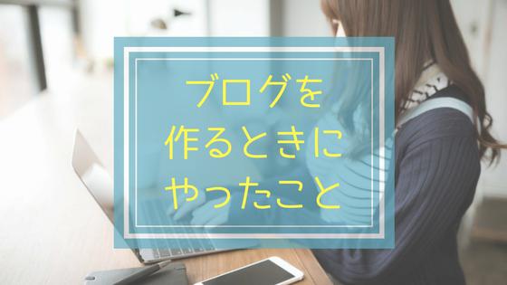 f:id:tomo-sankaku:20180205002048p:plain