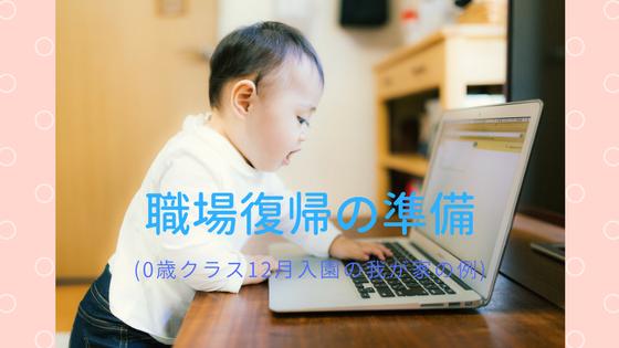 f:id:tomo-sankaku:20180212023115p:plain