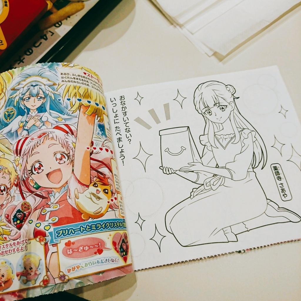 f:id:tomo-sankaku:20180213234701j:plain