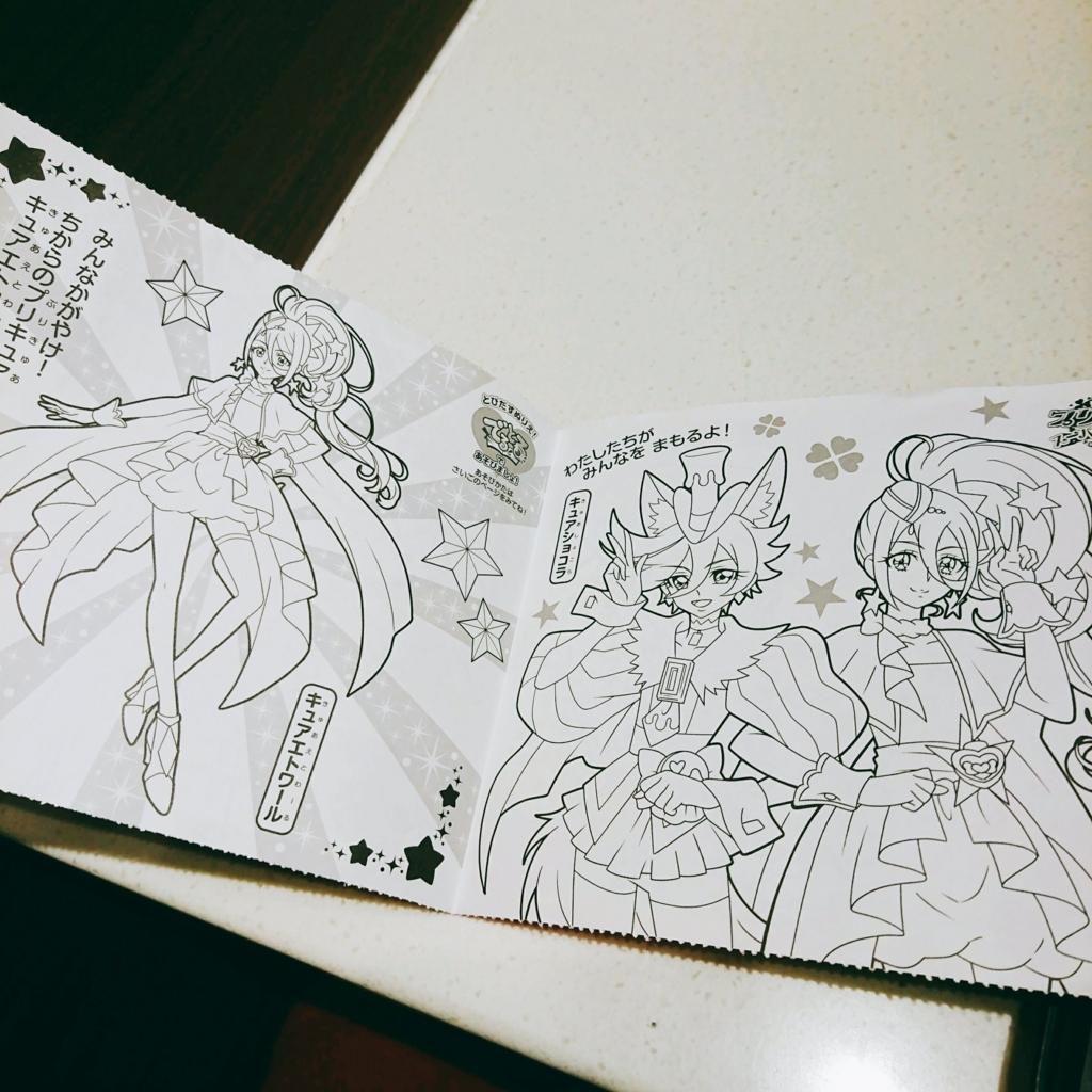 f:id:tomo-sankaku:20180213235411j:plain