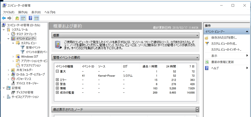 f:id:tomo-sankaku:20180217131103p:plain