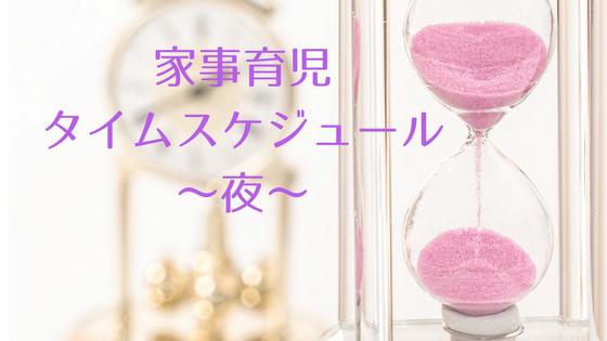 f:id:tomo-sankaku:20180227211354p:plain