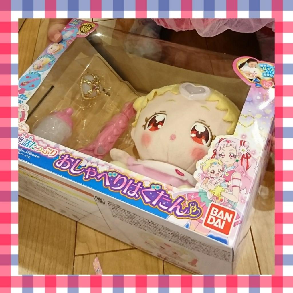 f:id:tomo-sankaku:20180303224948j:plain