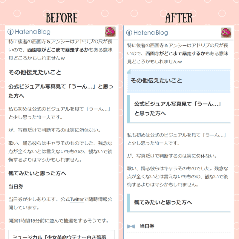 f:id:tomo-sankaku:20180331112409p:plain