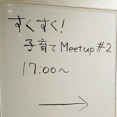f:id:tomo-sankaku:20180404123357j:plain:w300