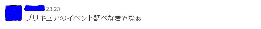 f:id:tomo-sankaku:20180417235653p:plain:w500