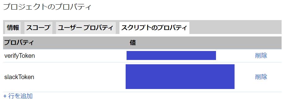 f:id:tomo-sankaku:20180418011103p:plain:w400