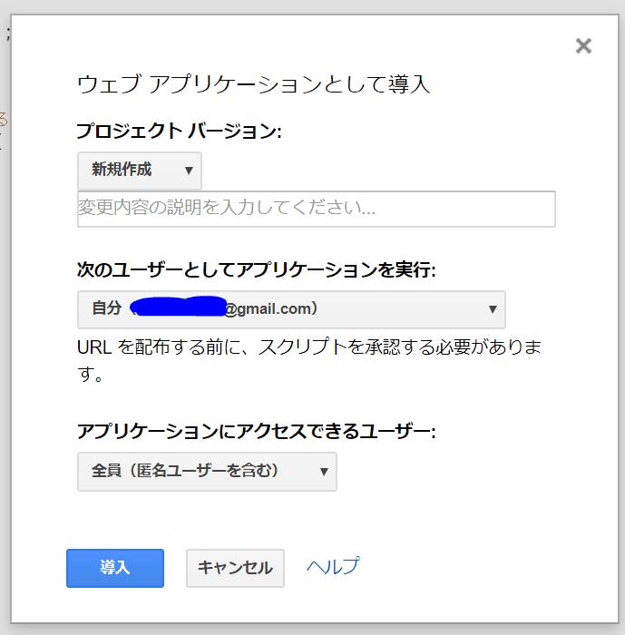 f:id:tomo-sankaku:20180418013130p:plain:w300