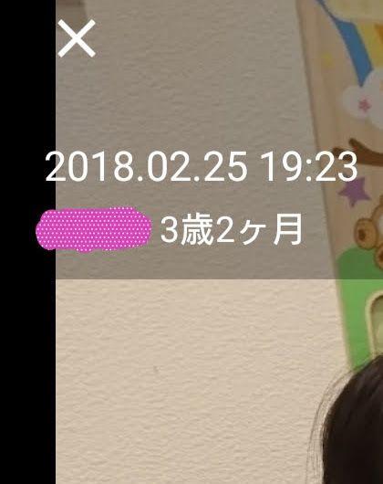 f:id:tomo-sankaku:20180423004632j:plain:w200