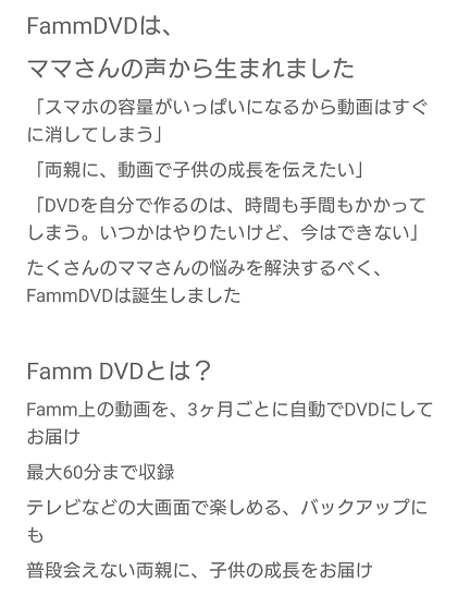 f:id:tomo-sankaku:20180423005054p:plain:w250