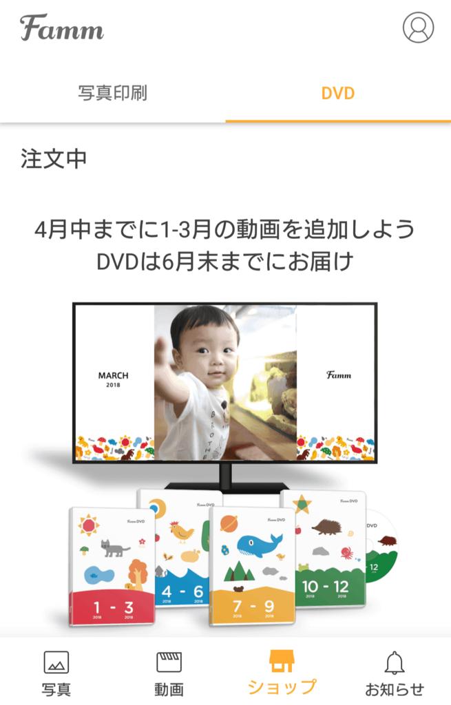 f:id:tomo-sankaku:20180423005118p:plain:w250