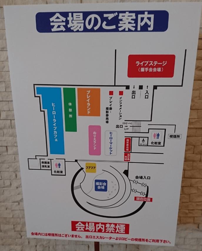 f:id:tomo-sankaku:20180503231359p:plain:w300