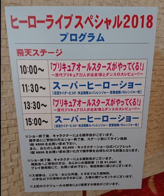 f:id:tomo-sankaku:20180503231415p:plain:w300