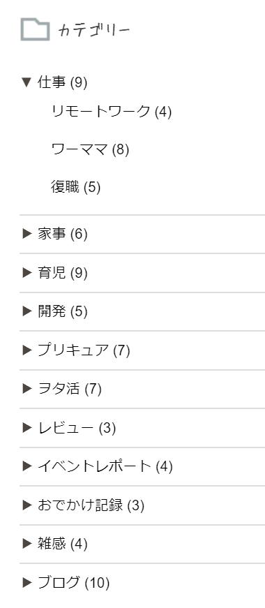 f:id:tomo-sankaku:20180523003810p:plain:w200