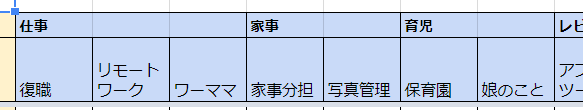 f:id:tomo-sankaku:20180524005957p:plain