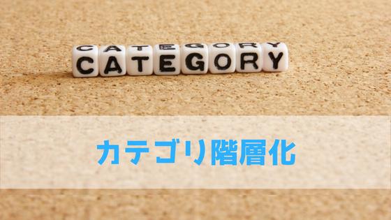 f:id:tomo-sankaku:20180524213922p:plain:w400