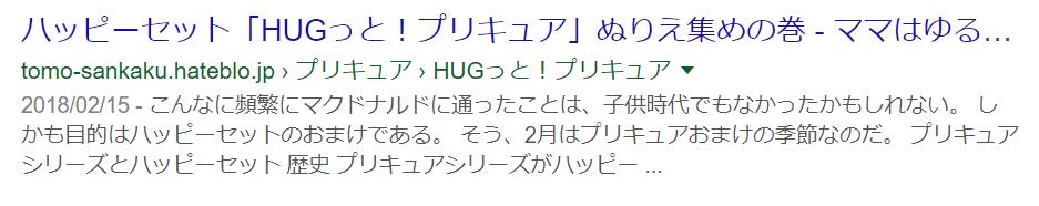 f:id:tomo-sankaku:20180528111333p:plain:w700