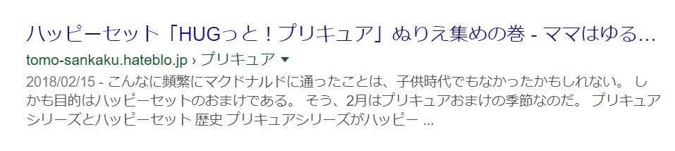 f:id:tomo-sankaku:20180528113248p:plain:w700