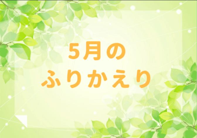 f:id:tomo-sankaku:20180601002459p:plain:w400