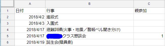 f:id:tomo-sankaku:20180608005712p:plain:w300