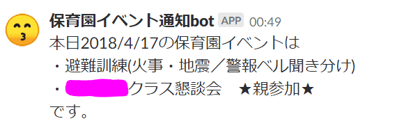 f:id:tomo-sankaku:20180608005745p:plain:w300