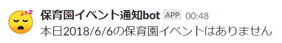 f:id:tomo-sankaku:20180608005759p:plain:w300