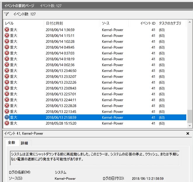 f:id:tomo-sankaku:20180616154436p:plain