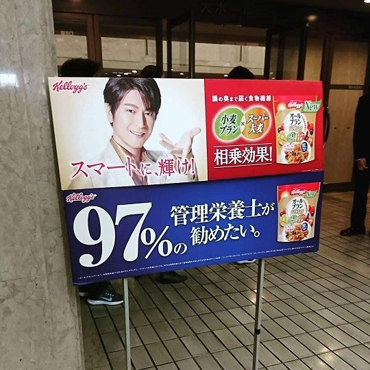 f:id:tomo-sankaku:20180715182459j:plain:w300