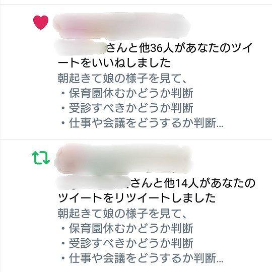 f:id:tomo-sankaku:20180717001929j:plain:w200