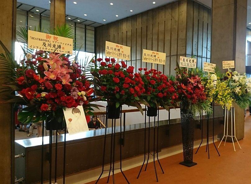 f:id:tomo-sankaku:20180729025458j:plain:w300