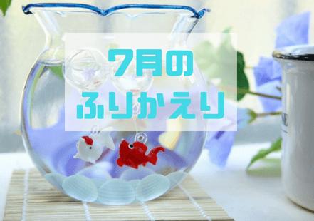 f:id:tomo-sankaku:20180801013217p:plain:w300