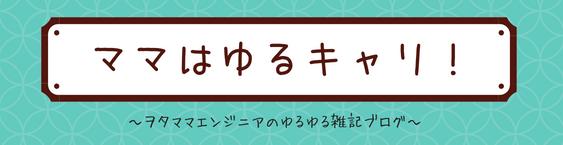 f:id:tomo-sankaku:20180808004612p:plain:w300