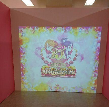 f:id:tomo-sankaku:20180808142245j:plain:w300