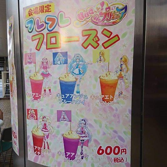 f:id:tomo-sankaku:20180808142352j:plain:w300