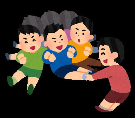 f:id:tomo-sankaku:20180817004032p:plain:w200