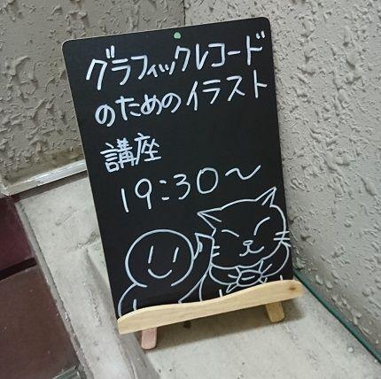 f:id:tomo-sankaku:20180822183649j:plain:w300