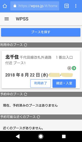 f:id:tomo-sankaku:20180824005446p:plain:w200