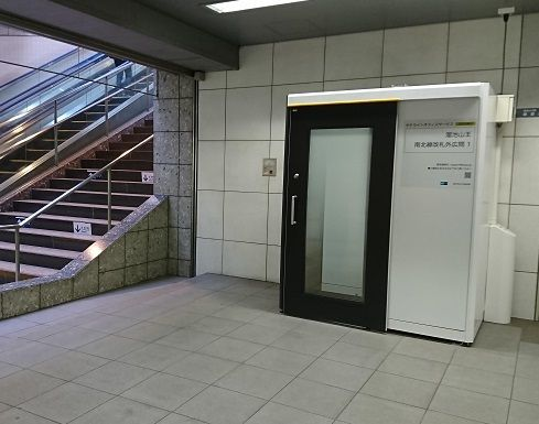 f:id:tomo-sankaku:20180831020830j:plain:w200