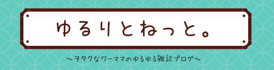 f:id:tomo-sankaku:20180908102106p:plain:w300