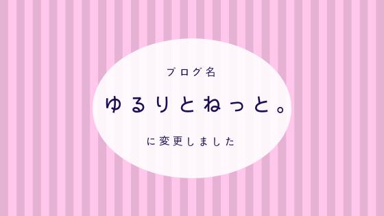 f:id:tomo-sankaku:20180914010158p:plain