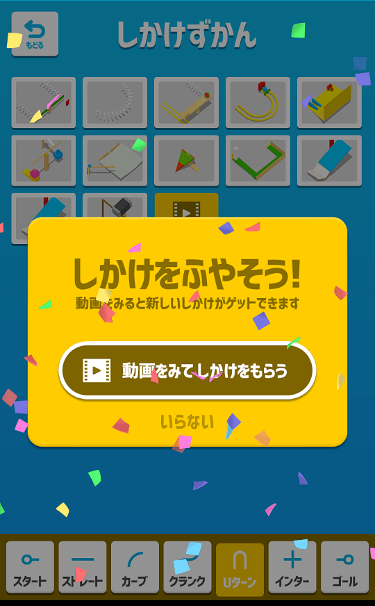 f:id:tomo-sankaku:20180915143649p:plain:w200