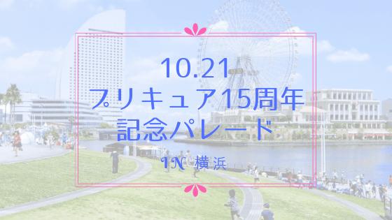 f:id:tomo-sankaku:20181003234814p:plain:w400