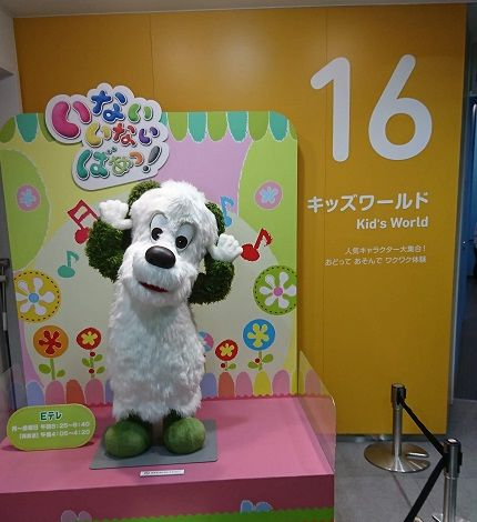 f:id:tomo-sankaku:20181016010722j:plain:w300