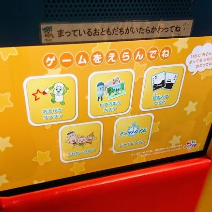 f:id:tomo-sankaku:20181016010742j:plain:w300
