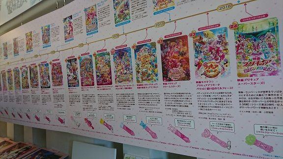 f:id:tomo-sankaku:20181024125728j:plain:w300