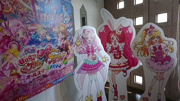 f:id:tomo-sankaku:20181024125756j:plain:w300