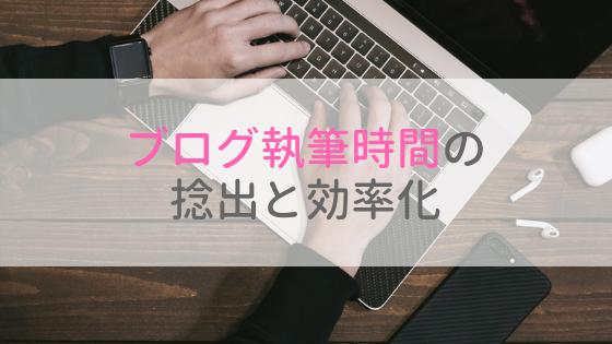 f:id:tomo-sankaku:20181030015921p:plain