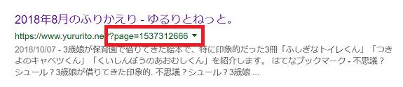 f:id:tomo-sankaku:20181115005433p:plain:w500