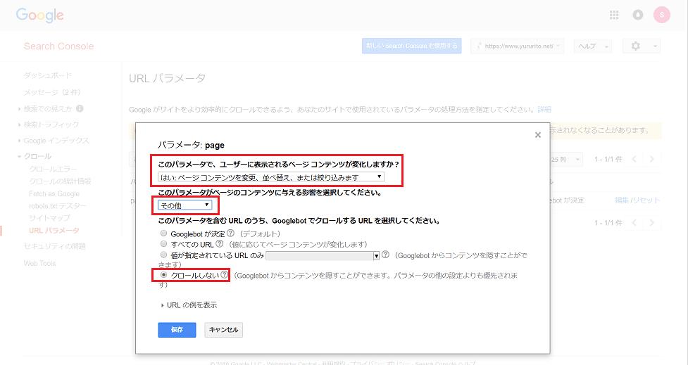 f:id:tomo-sankaku:20181115010419p:plain