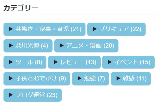 f:id:tomo-sankaku:20181120005420p:plain:w300